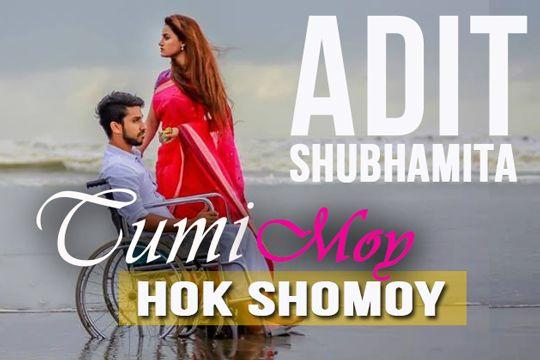 Tumimoy Hok Shomoy, Subhamita Banerjee, Adit