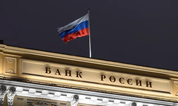 Banque centrale de Russie : le taux d'inflation annuel est d'environ 7% en septembre