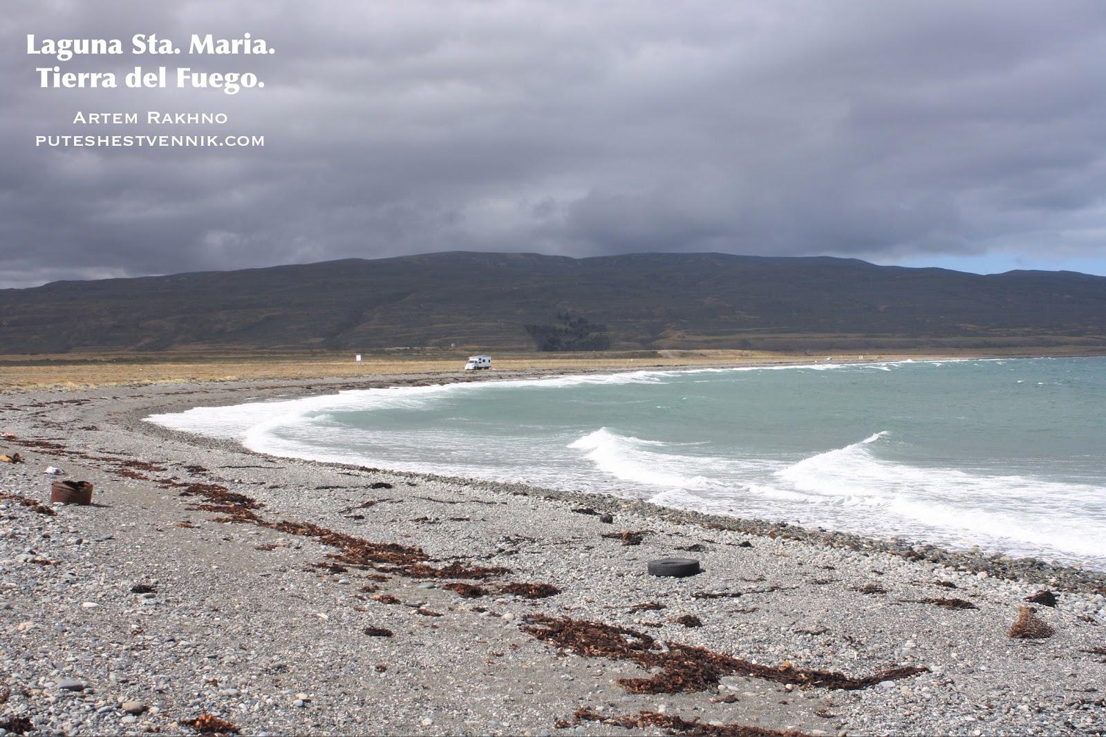 Галечный пляж и Магелланов пролив