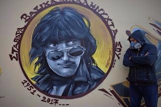 γκράφιτι τον Στάθη Ψάλτη