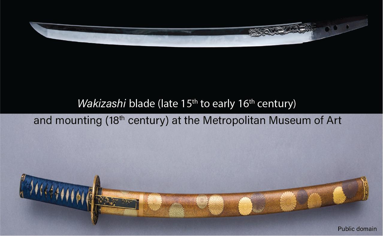Japanese sword Wakizashi Blade and mounting