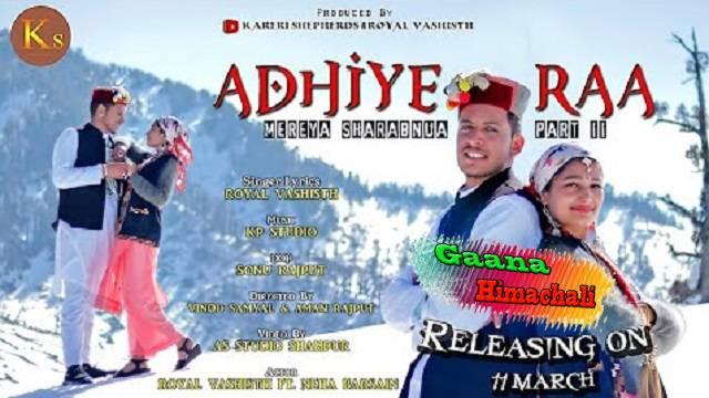 Adhiye Raa | Mp3 Download | Royal Vashisth | Himachali Song 2021