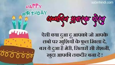 best birthday wish to kamini friend