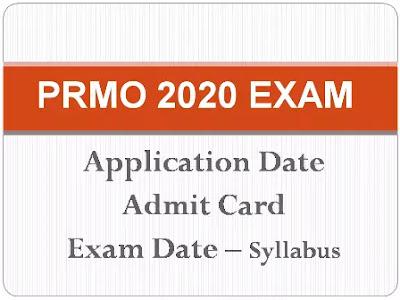 PRMO 2020 EXAM