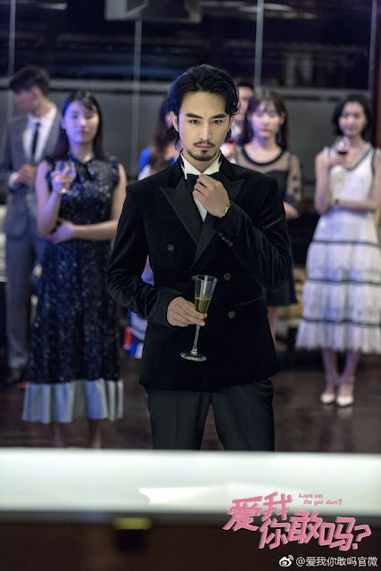 Love Me, Do You Dare? Chinese drama Zhang Xiao Chen