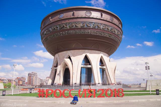 ЗАГС в Казани