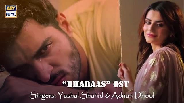 Bharaas OST Lyrics - Adnan Dhool and Yashal Shahid