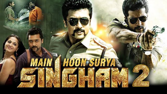 Anushka Shetty Tamil Singam 2 (2013 ) Movie Pictures