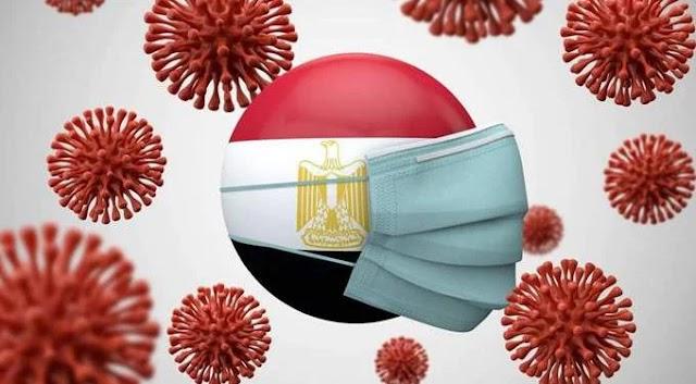 مصر ترصد صعودا للإصابات والوفيات اليومية بفيروس كورونا