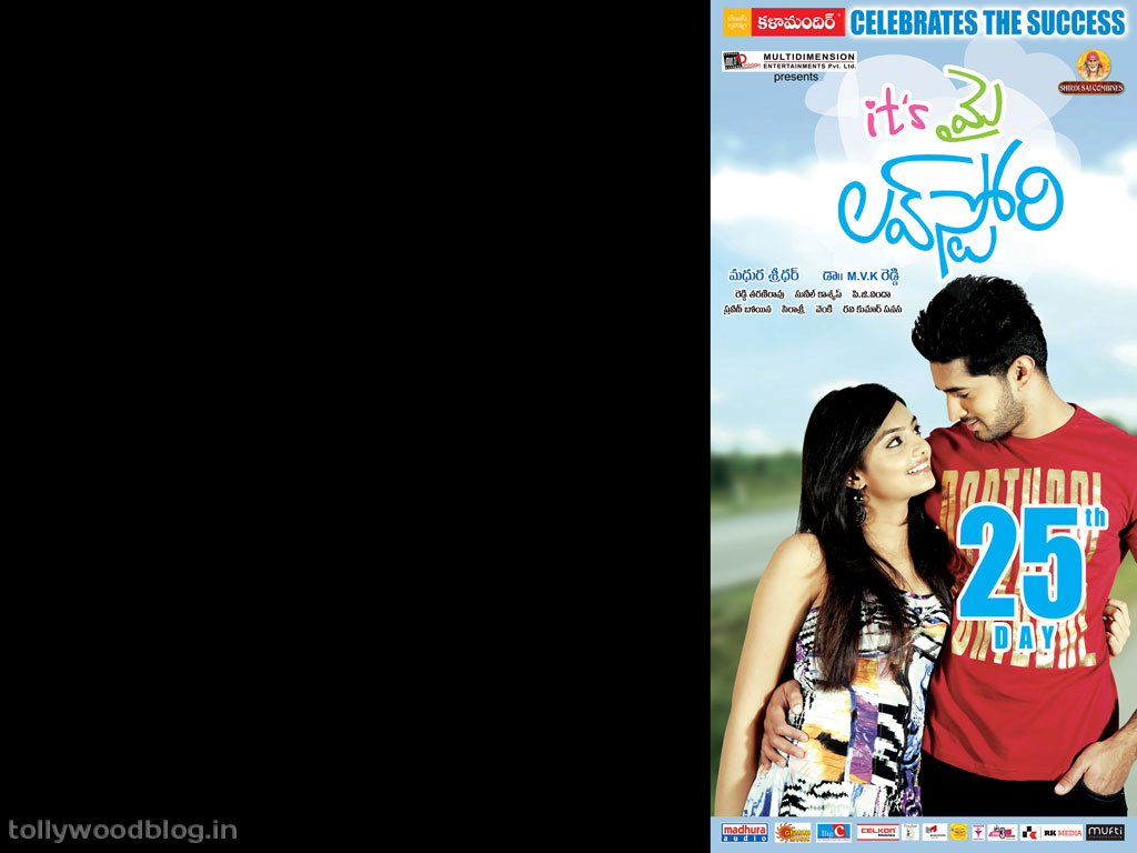 Its My Love Story 25th Day Special Wallpaper