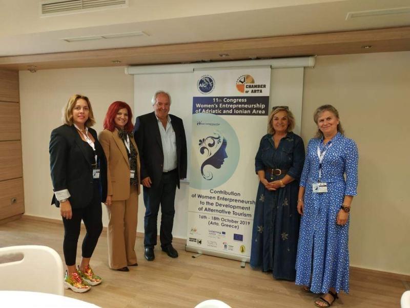 Συμμετοχή του Επιμελητηρίου λάρισας στο 11ο Συνέδριο Γυναικείας Επιχειρηματικότητας & Εναλλακτικού Τουρισμού στο Επιμελητήριο Άρτας με το forum της Αδριατική ( AIC)