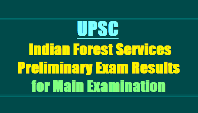 UPSC Indian Forest Services (Preliminary) Exam Results 2018 for Main Examination