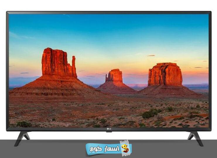 سعر شاشة lg 49 بوصة سمارت 4k في مصر