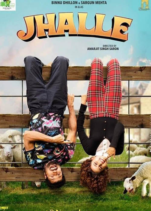 Jhalle full punjabi movie download filmywap