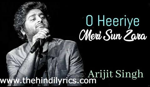 HEERIYE LYRICS – Happy Hardy And Heer | Arijit Singh