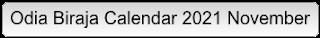 Odia Biraja Calendar 2021 November