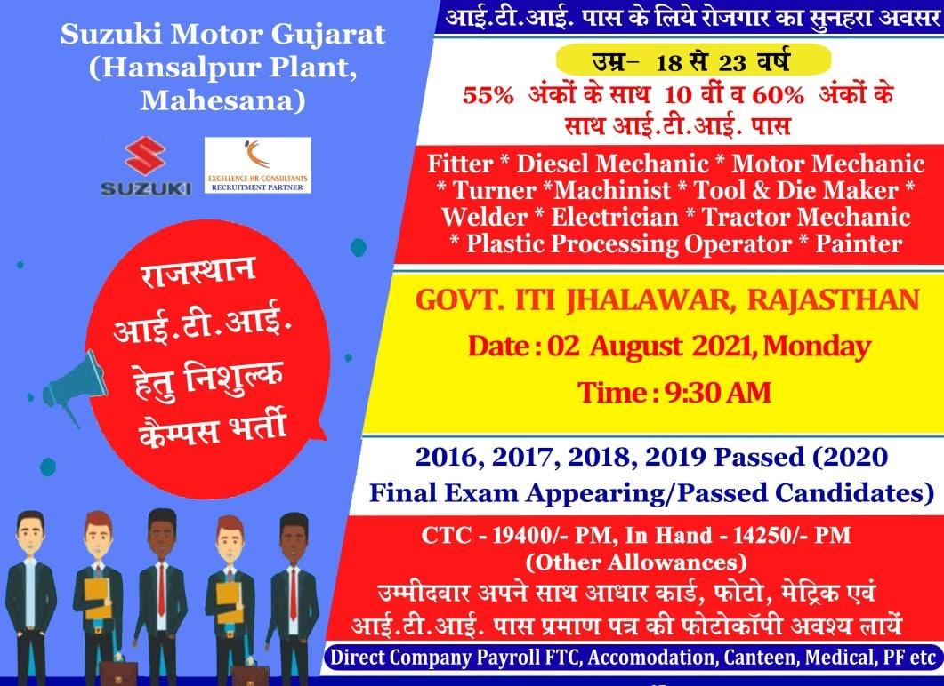 Suzuki Motors Gujarat ITI Job Campus Placement at Govt ITI Jhalawar, Rajasthan And Smt. M.C. Patel, ITI  Uttarsanda, Gujarat