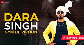 Dara Singh Gym De Vichon Lyrics | Jaswant Singh Rathore | Latest Punjabi Song 2020