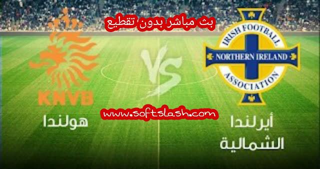 بث مباشر Holanda vs North Ireland بدون تقطيع بمختلف الجودات