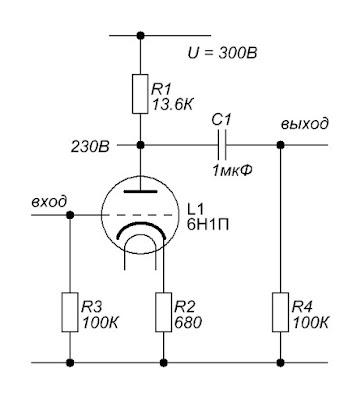 Простая схема лампового предварительного усилителя на одной лампе 6Н1П