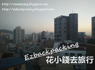 釜山山坡酒店清晨街景