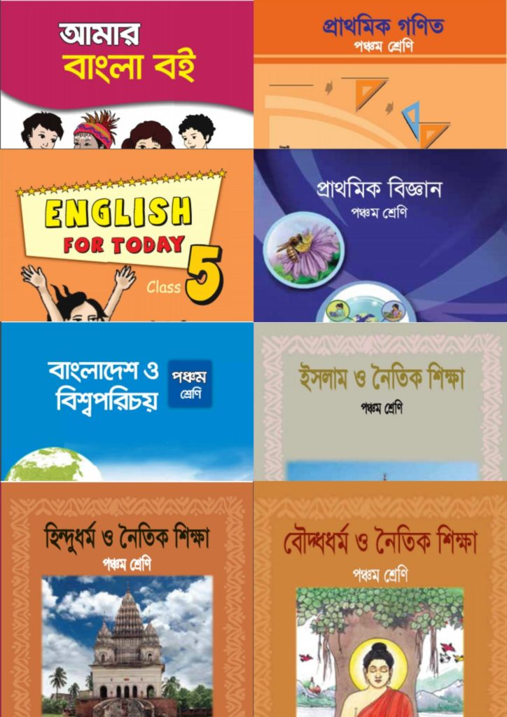 Primary School Book for Class 5
