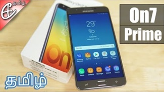 Samsung Galaxy On7 Prime (Exynos 7870 | 13MP F1.9 | 3300 mAh) Unboxing, Benchmarks! | Tamil