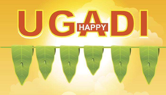 {2018} Ugadi Festival Images Free Download