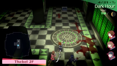 Game PSP RPG Persona 3 Portable