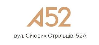 """Жилой комплекс """"А52"""""""