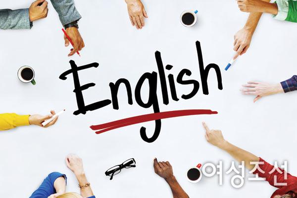 Dạy Tiếng Anh A2