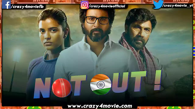 Not Out Hindi Dubbed Movie