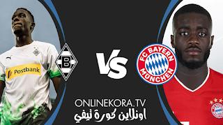 مشاهدة مباراة بايرن ميونيخ وبوروسيا مونشنغلادباخ بث مباشر اليوم 28-07-2021 في مباريات ودية