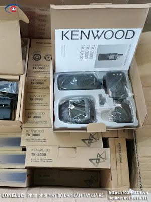Phân phối máy bộ đàm Kenwood TK3000 chính hãng