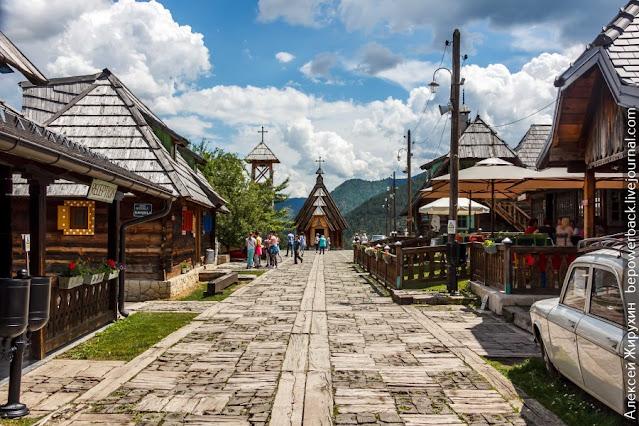 Путешествие в Сербию