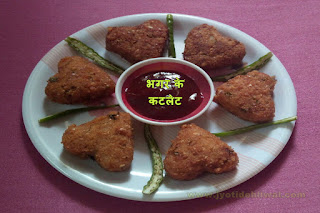 व्रत रेसिपी: भगर (उपवास के चावल) के कुरकुरे और स्वादिष्ट कटलेट
