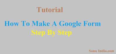how to a make  google form