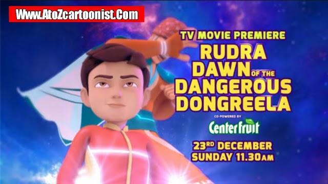 RUDRA : DAWN OF THE DANGEROUS DONGREELA FULL MOVIE IN HINDI DOWNLOAD (480P HALF HD)