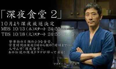 Sinopsis Midnight Diner Season 2 / Shinya Shokudo 2 (2011) - Serial TV Jepang