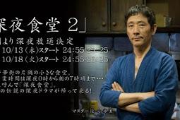 Midnight Diner Season 2 / Shinya Shokudo 2 / 深夜食堂 2 (2011) - Japanese TV Series