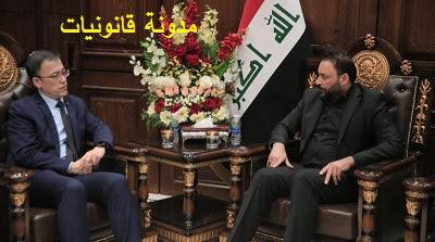 تنفيذ الإتفاقية العراقية - الصينية - مــــــدونة ...