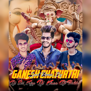 2020 Ganesh Chaturthi Spcl Mixes - KBS PRODUCTION