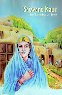 http://sikhbookclub.com/book/satwant-kaur-english/1659/1830