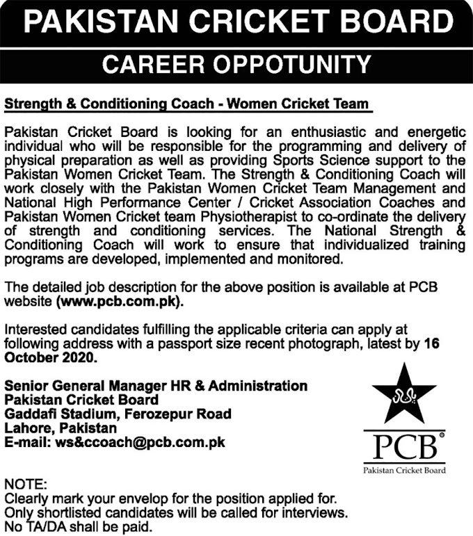 JOBS | Pakistan Cricket Board Career Opportunity ( PCB Jobs )