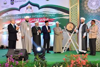 <b>Hilangkan Pemikiran Ekstrim Dalam Beragama, Munculkan Pemikiran Moderasi Islam Untuk Membangun Peradaban</b>