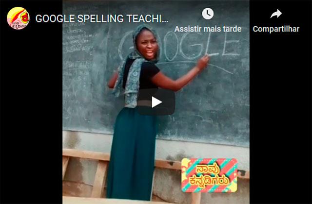 https://www.insoonia.com/aprenda-a-soletrar-google-corretamente/