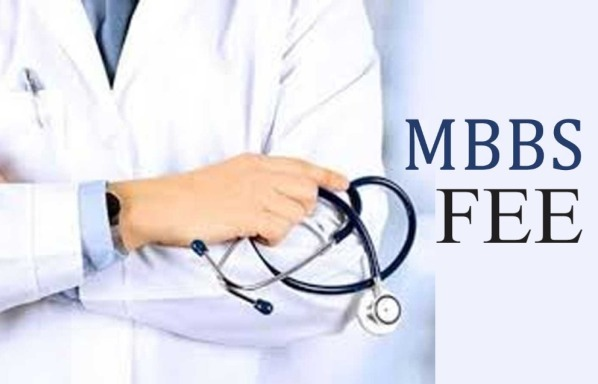 mbbs-bds-reduced-fee-structure-in-ap