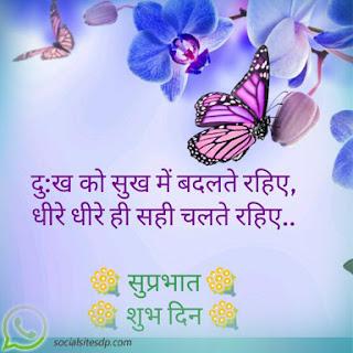 Brahma Kumari Daily photos
