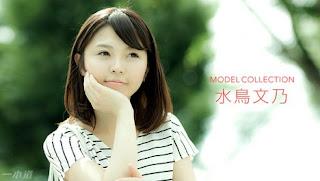 Model Collection Fumino Mizutori