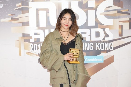 Ailee Best Vocal Performance Female Solo